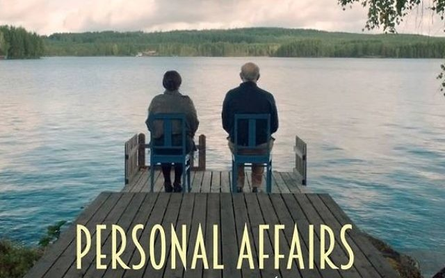 """L'affiche du film pour """"Personal Affairs"""" de la cinéaste palestinienne Maha Haj"""