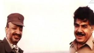 Yasser Arafat, à gauche, et Saher Habash dans une photographie non datée diffusée par la Deuxième chaîne le 26 octobre 2016. (Crédit : capture d'écran Deuxième chaîne)