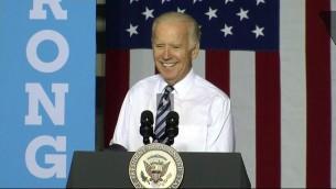 Le vice-président Joe Biden lors d'un rassemblement pro-Clinton à Dayton, dans l'Ohio, le 24 mai 2016. (Crédit : capture d'écran C-span)