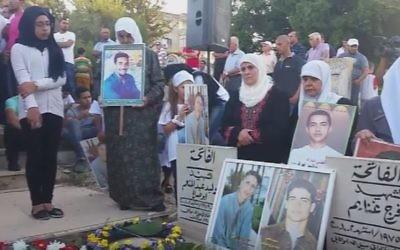 Participants aux commémorations du 16e anniversaire des émeutes d'octobre 2000 à Sakhnin, le 1er octobre 2016. (Crédit : capture d'écran YouTube)