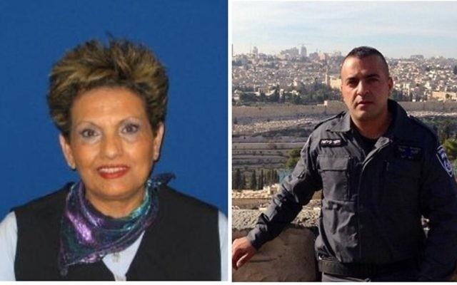 Levana Malihi, 60 ans, à gauche, et le policier Yosef Kirma, 29 ans, ont été tués pendant une attaque terroriste à Jérusalem, le 9 octobre 2016. (Crédit : porte-parole de la police israélienne)