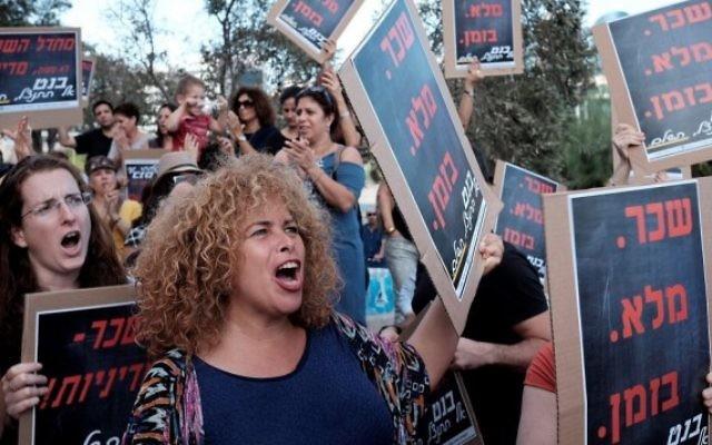 Des enseignants israéliens protestent devant le ministère de l'Education à Tel Aviv le 19 octobre 2016, (Crédit : Tomer Neuberg / Flash90)