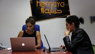 Des Palestiniens dans les bureaux de Red Crow, une start-up qui surveille les évènements sécuritaires et envoie des alertes en temps réel et des cartes à ses clients, à Ramallah, le 17 août 2016. (Crédit : AFP/Abbas Momani)