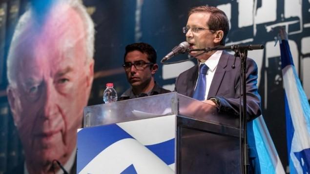 Isaac Herzog, dirigeant de l'Union sioniste, pendant  le rassemblement qui a marqué le 21e anniversaire de l'assassinat de l'ancien Premier ministre Yitzhak Rabin, sur la place où il a été assassiné à Tel Aviv, le 5 novembre 2015. (Crédit : AFP/Jack Guez)