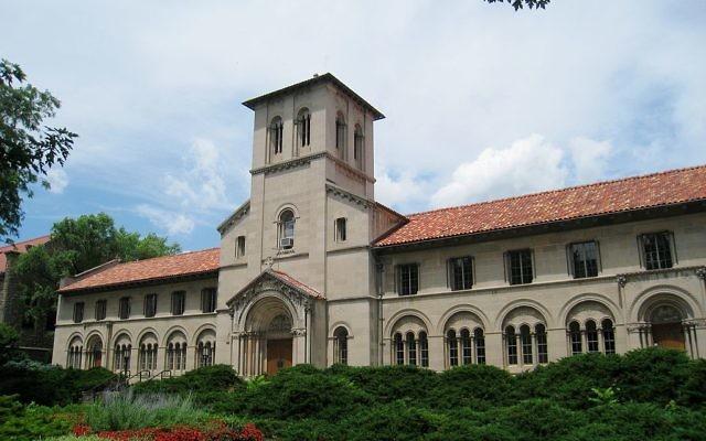 Vue sur le bâtiment de l'université d'Oberlin (Crédit : domaine public)