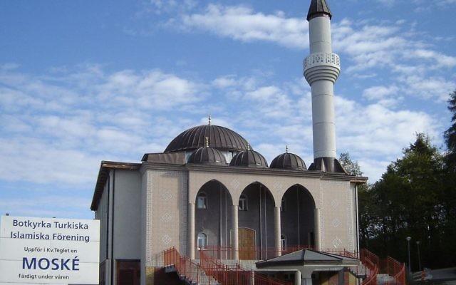 La mosquée de Fittja, dans le sud de Stockholm, en Suède. Illustration. (Crédit : Dans-eng - Travail personnel/Domaine public/WikiCommons)