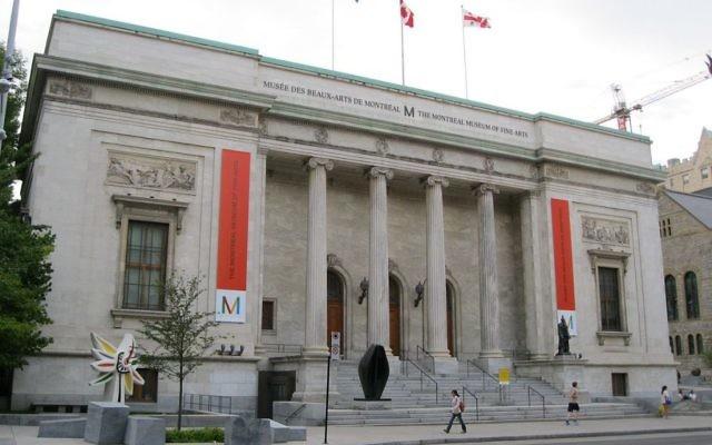 Le pavillon Michal and Renata Hornstein du musée des Beaux Arts de Montréal, inauguré le 4 septembre 2016. (Crédit : Jeangagnon - Travail personnel/CC BY-SA 3.0/WikiCommons)