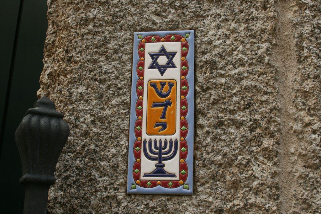 Une mézuza à Ribadavia, dans l'ancienne synagogue qui est maintenant le siège de l'ONG World Templars. (Crédit : flickr/u:Elentir)