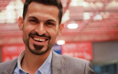 Anas Abu Dabas, 24 ans, libéré de prison le 27 novembre 2016 après avoir été arrêté pour incitation aux incendies dans un post Facebook. (Crédit : Facebook)