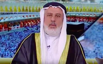 Mohammad Sharif Odeh (Crédit : capture d'écran YouTube)