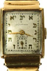 La montre en or 14 carats de Chaim Weizmann, gravée d'une dédicace personnelle. (Crédit : autorisation)
