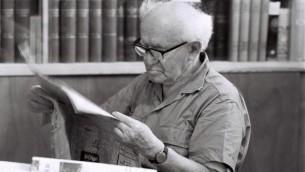 David Ben Gurion chez lui, au kibboutz Sde Boker. (Crédit : GPO)
