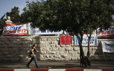 Une femme marche le long de la résidence officielle du Premier ministre à Jérusalem, le 2 novembre 2014. (Crédit : Hadas Parush/Flash90)