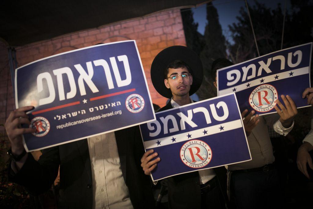 Les juifs ultra-orthodoxes tenant des pancartes pendant qu'ils assistent à une conférence de campagne électorale soutenant le candidat républicain américain Donald Trump, à Jérusalem le 26 octobre 2016 (Crédit : Yonatan Sindel / Flash90)