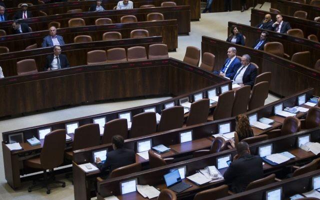 """La Knesset pendant la session spéciale d'hommage au ministre assassiné Rehavam """"Gandhi"""" Zeevi, le 1er novembre 2016. (Crédit : Yonatan Sindel/Flash90)"""