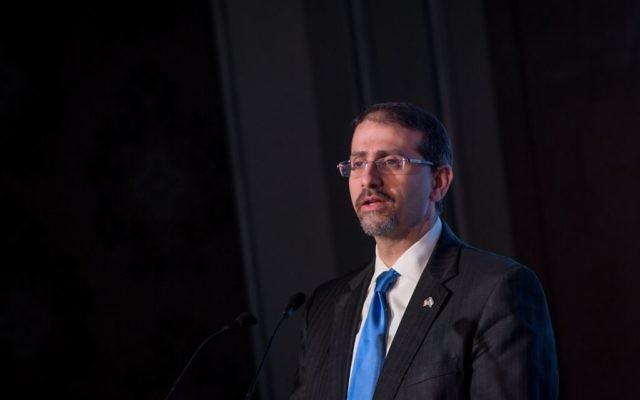 Dan Shapiro, alors ambassadeur des Etats-Unis en Israël, pendant la conférence diplomatique du Jerusalem Post, à Jérusalem, le 23 novembre 2016. (Crédit : Miriam Alster/Flash90)