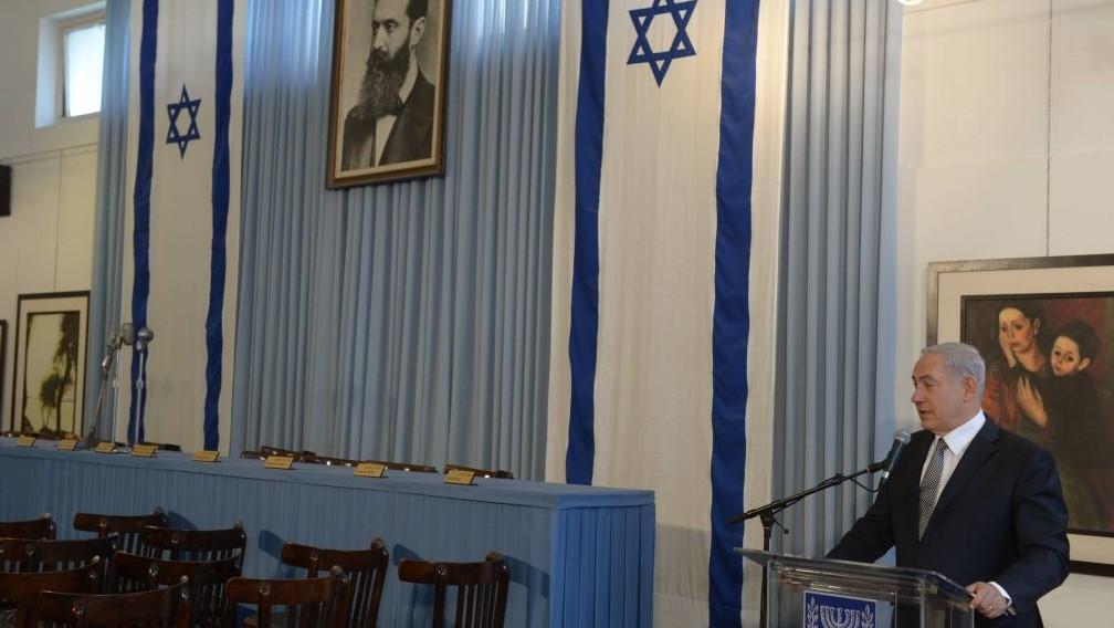 Le Premier ministre Benjamin Netanyahu au musée de l'Indépendance à Tel Aviv, le 1er mai 2014. (Crédit : GPO/Amos Ben Gershom)