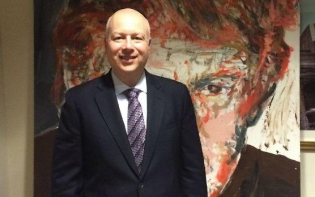 Jason Greenblatt, conseiller sur Israël du président élu Donald Trump et juif orthodoxe. (Crédit : Uriel Heilman/JTA)
