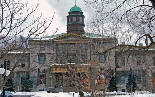 The Arts Building de l'université McGill à Montréal, au Canada. Illustration. (Crédit : Wikimedia Commons via JTA)