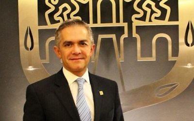 Miguel Ángel Mancera, le maire de Mexico. (Crédit : CC BY-SA 4.0/Wikimedia Commons)