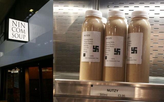 Le smoothie à thème nazi vendu dans un café de Londres, en novembre 2016. (Crédit : Campaign Against Antisemitism)