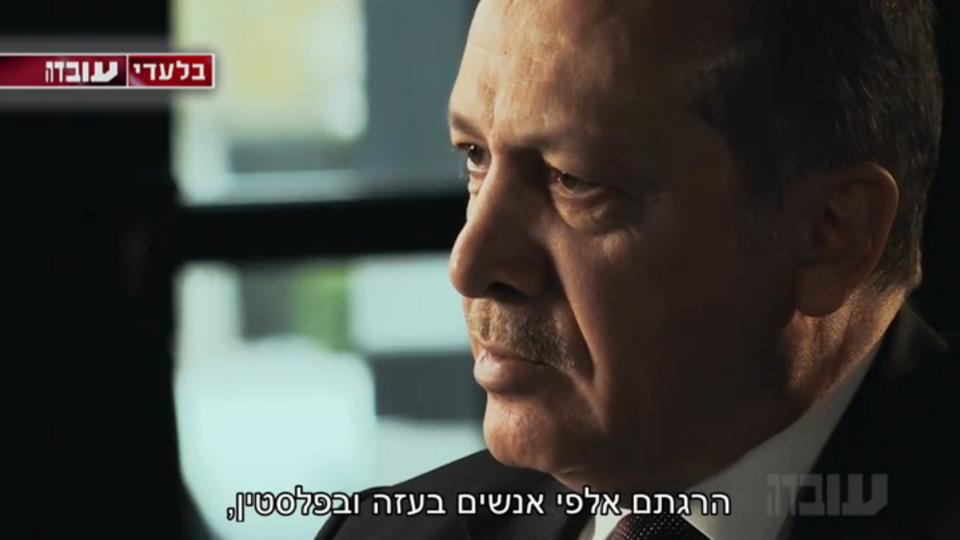 Le président turc Recep Tayyip Erdogan pendant un entretien accordé à la Deuxième chaîne et diffusé le 21 novembre 2016. (Crédit : capture d'écran Deuxième chaîne)