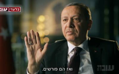 Le président turc Recep Tayyip Erdogan pendant un entretien accordé à la Deuxième chaîne diffusé le 21 novembre 2016. (Crédit : capture d'écran Deuxième chaîne)