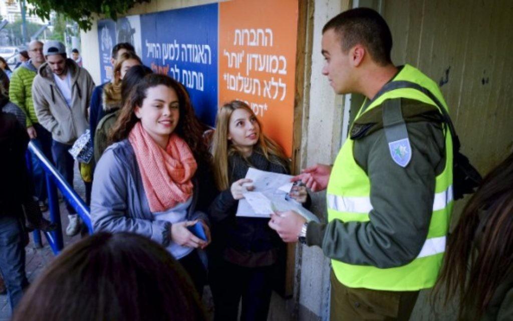 Un groupe de nouvelles recrues arrive au centre d'incorporation militaire aux abords de Tel Aviv le 11 janvier 2015.   (Crédit : Chen Leopold/Flash90)