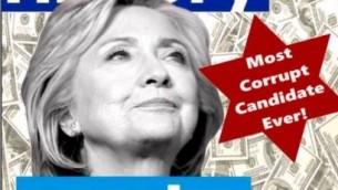 """Une image tweetée par Donald Trump qui utilise une étoile de David apparente pour qualifier Hillary Clinton de """"candidate la plus corrompue de l'histoire !"""" (Capture d'écran)"""