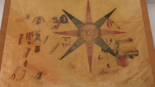 Une reproduction moderne de l'étoile ghassoulienne à l'Institut Pontifical Biblique de Jérusalem, le 10 novembre 2016. (Crédit : Archives de l'Institut Pontifical Biblique)