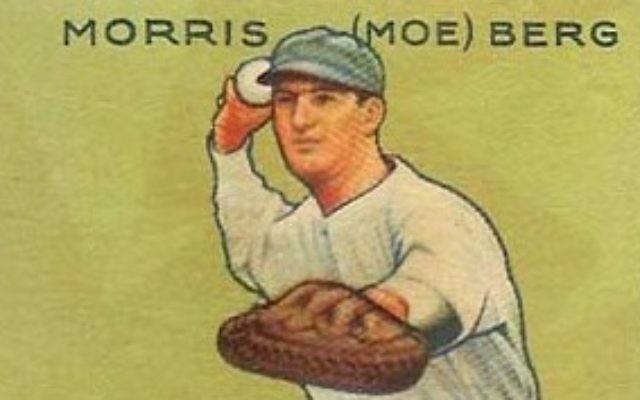"Morris ""Moe"" Berg (Crédit photo: Goudey, Wikimedia Commons)"