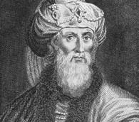 Une gravure sur bois de Josèphe apparaissant dans une traduction de ses oeuvres par William Whiston' (Crédit : Wikipedia)
