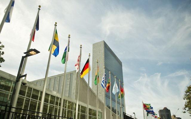 Drapeaux des états membres des Nations unies devant le siège de l'organisation à New York, le 25 septembre 2015. (Crédit : Michael Gottschalk/Photothek via Getty Images)