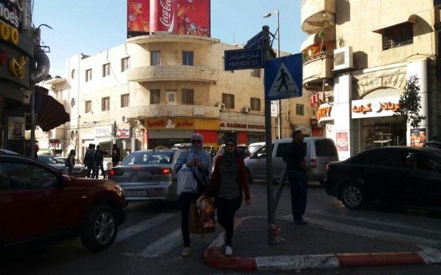 Le centre de Ramallah, après les élections présidentielles américaines, le 9 novembre 2016. (Crédit : Dov Lieber/Times of Israël)