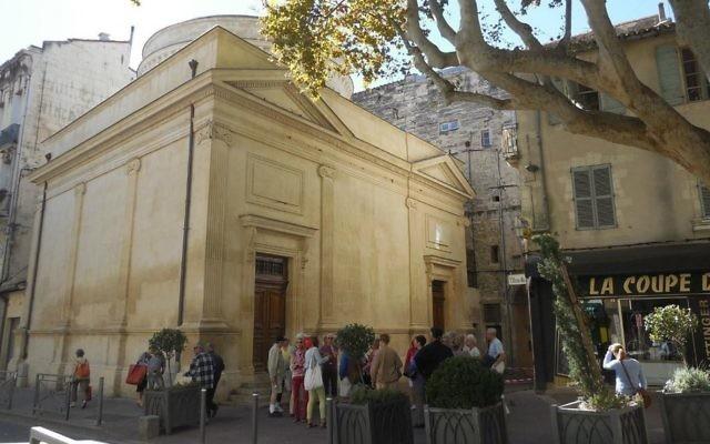 La synagogue d'Avignon, en France. (Crédit : domaine public/Tripadvisor)