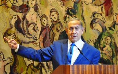 Benjamin Netanyahu, le 1er novembre 2016 à la Knesset (Crédit : Nathan Roi/Jewish Agency for Israel)
