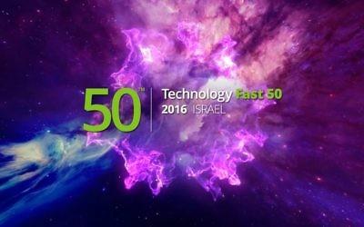 Le classement 2016 Technology Fast 50 de Deloitte Israel (Crédit : Capture d'écran YouTube)