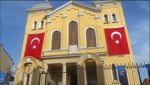 La Grande Synagogue d'Erdine, au nord-ouest de la Turquie, après sa restauration en 2015. (Crédit : Capture d'écran YouTube)
