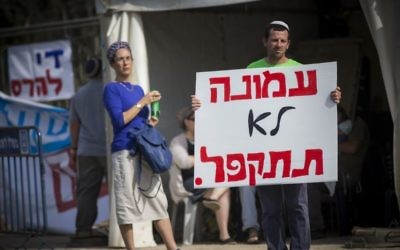 Des résidents israéliens des implantations de Cisjordanie manifestent en faveur du projet de loi qui légalisera les avant-postes, devant le bureau du Premier ministre, le 13 novembre 2016. (Crédits : Yonatan Sindel/Flash90)