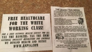Les prospectus du parti américain nazi distribués dans l'État du Montana, en novembre 2016. (Crédit : autorisation)