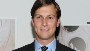 "Jared Kushner assiste à la première de ""A Film Unfinished"" au MOMA-Celeste Bartos Theater à New York, le 11 août 2010. (Crédit : Jason Kempin/Getty Images via JTA)"