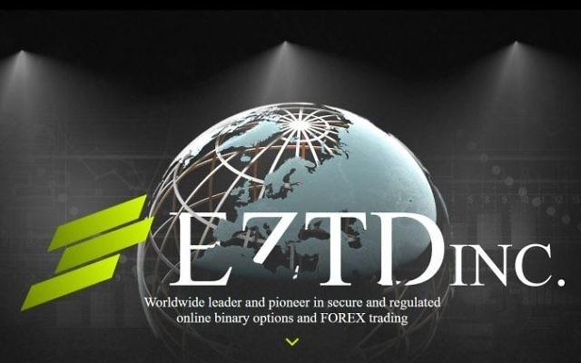 Le logo d'EZTD