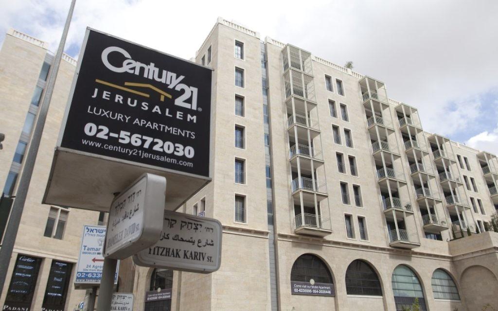 Le luxueux quartier Mamila, à Jérusalem, le 27 octobre 2015. La plupart des appartements luxueux sont possédés par des résidents étrangers ou des Israéliens qui les utilisent comme résidence secondaire. (Crédit : Lior Mizrahi/Flash90)