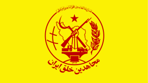 Drapeau du groupe MEK (Crédit : Wikipedia CC BY-SA 4.)