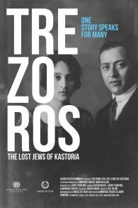 Affiche du film 'Trezoros,' qui reprend la photo de mariage d'Allegra Confino et de Calev Elias, les grands parents du réalisateur Lawrence Russo (Autorisation)