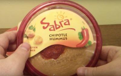 Houmous Sabra (Crédit : capture d'écran YouTube)