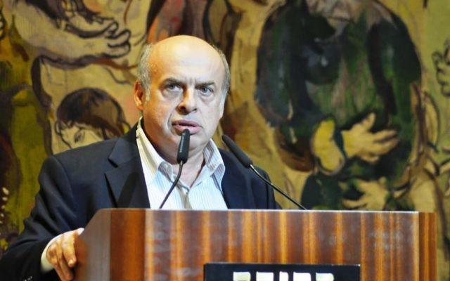 Natan Sharansky, le président de l'Agence juive, s'adresse au Conseil des gouverneurs de l'agence, des dirigeants juifs venus du monde entier, à la Knesset, le 1er novembre 2016. (Crédit : Nathan Roi/Agence juive pour Israël)