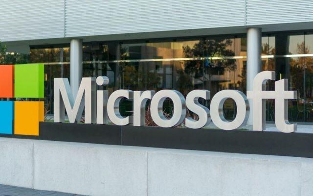 Le bâtiment de Microsoft à Mountain View, en Californie (Crédit : Image via Shutterstock)