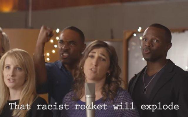 La vidéo anti-Trump de Rachel Bloom publiée sur Funny or Die, le 4 novembre 2016 (Crédit : Capture d'écran YouTube)