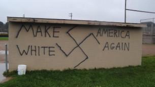 Graffiti nazi trouvé dans la ville de Wellsville, New York, le jour où Donald Trump a remporté l'élection présidentielle, le 9 novembre 2016. (Crédit : Twitter/JTA)